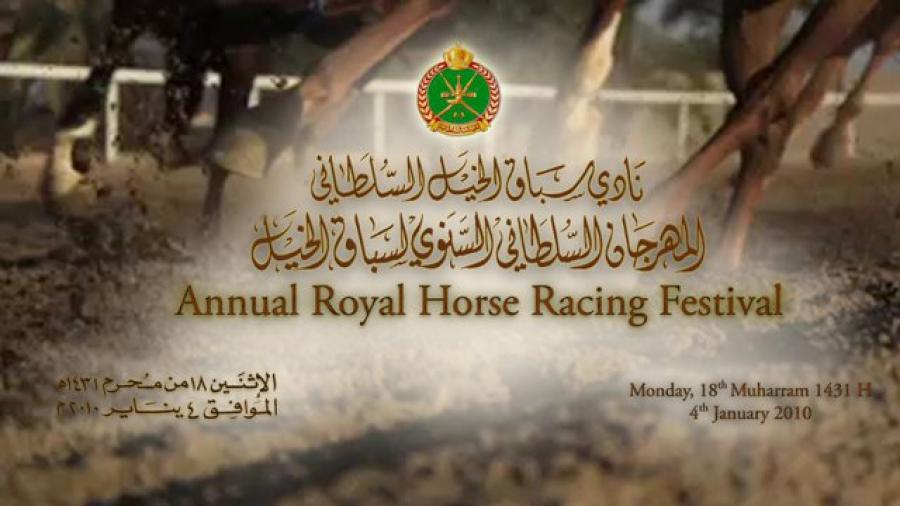 Royal Horse Racing Show